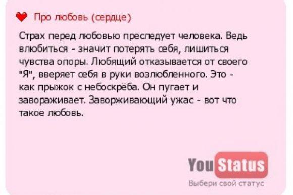 что значит отсутствие психоэмоциоональноогго контакта с матерью пр улица Краснореченская