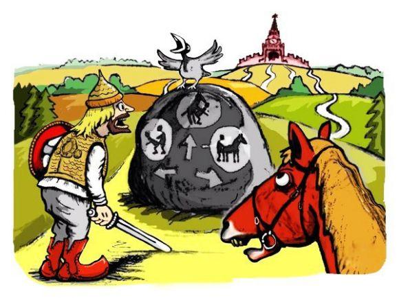Лошади рисовать, смешные картинки про илью царевича