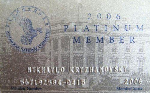 Image result for mikhail kryzhanovsky
